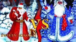św. Mikołaj czy Dziadek Mróz