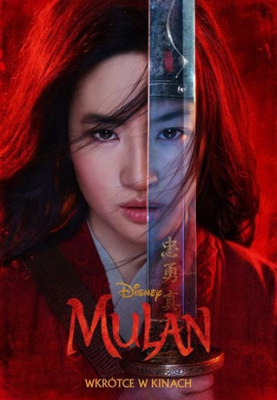 Kino Tur   Mulan 02-05.10.2020 r.