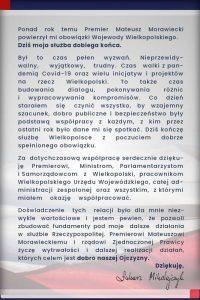 Łukasz Mikołajczyk/oświadczenie