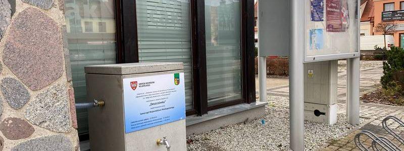 Program Deszczówka 2020. Wykorzystanie wód opadowych z budynków użyteczności publicznej